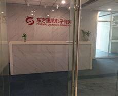 星海街东,苏华路南,  邮编:215021