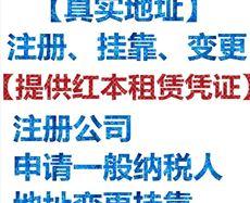 南岭1983创意小镇,龙岗U谷