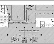 重庆两江健康科技城户型图