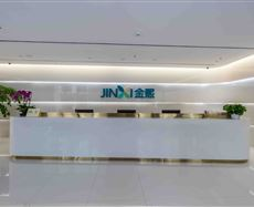 重庆两江健康科技城电梯前厅及走廊图