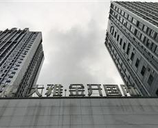 重庆市北部新区金开大道轻轨3号线园博园站