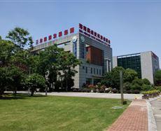 小龙湾总部基地