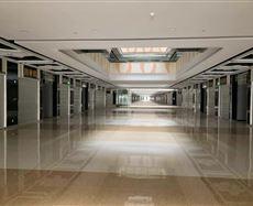 文化产业大厦