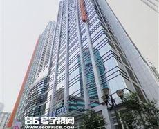重庆国际贸易中心