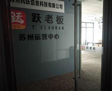 苏州工业园区苏惠路88号(苏惠路与星海街交汇处)