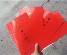 罗湖文锦渡沿河北路1002号