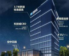 科技城潇湘路99号