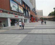 新港中路、公交车站赤岗东站附近