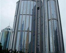 中石化大厦
