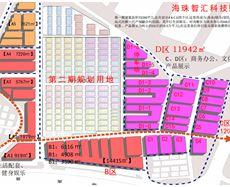 广州市海珠区东晓南路与瑞宝新村一社大街交叉口西50米