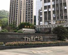 天河粤垦路(3、6号地铁线交汇处燕塘站附近