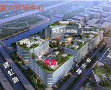 上海富力环球中心