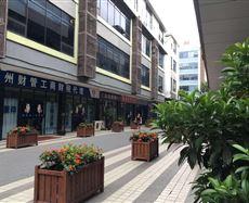 广州市天河区中山大道棠东东路25号