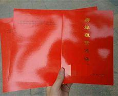 深圳龙华新区观澜大道113号交警中队对面