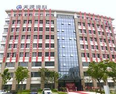 东湖高新区武汉花城大道8号武汉软件新城二期C13栋