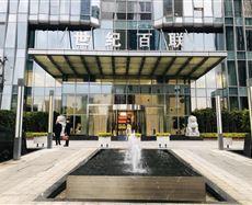 台江连江中路以东,光明路西侧,福州金融街万达广场旁