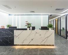 富力国际鞋业中心26楼
