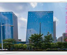 大中华国际金融中心A座