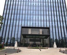 成都中铁天圆房地产有限公司