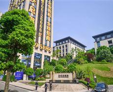 重庆总部城