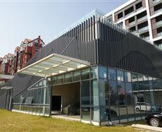 艾法国际商务中心