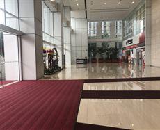 天河珠江新城临江大道5号