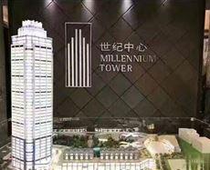 江岸汉口火车站世纪中心 万景,招银,天街附近或武广,世贸