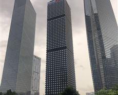 天河珠江东路30号