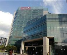上海世和商务中心