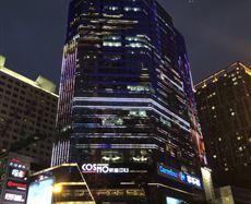 成都市大业路2号