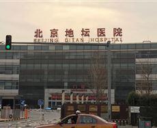 北京领科时代