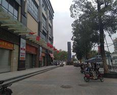 平洲玉器街汇翠珠宝广