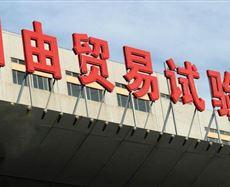 中国石化物资大厦