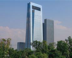中交国际中心