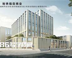 重庆两江健康科技城
