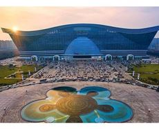 新世纪环球中心外立面