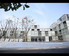 潇湘中路283号岳麓山国家大学科技园内
