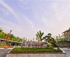 重庆总部城【高层】景观图