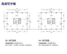 重庆总部城【高层】户型图