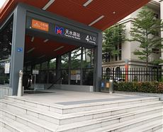 厦门北站商务营运中心