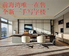 广东省深圳市宝安区甲岸南路与金科路交汇处