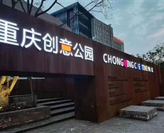 重庆渝北食品城大道18号