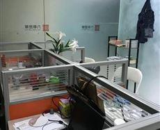 天河珠江新城附近 或 南天国际商务中心