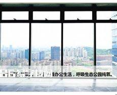 两江新区金开大道90号