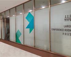 济南联通大楼