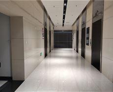 CBE发展大厦