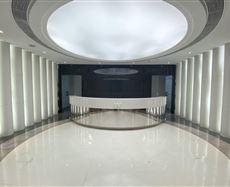 雅居乐中心