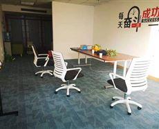 重庆村一号写字楼