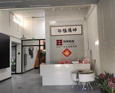 北京市海淀区永泰庄路25