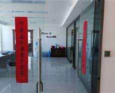 葛洲坝国际中心